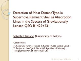 Satoshi Hamano  (University of Tokyo) Collaborator: