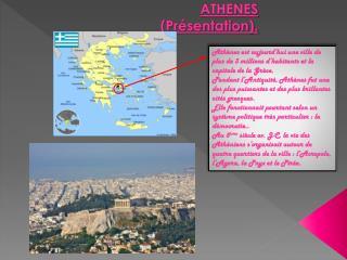ATHENES (Pr�sentation).