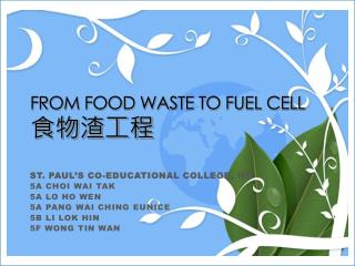 From Food Waste to Fuel Cell 食物渣工程