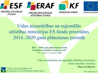 2014. – 2020.gada plānošanas perioda Pagaidu uzraudzības komitejas sēde