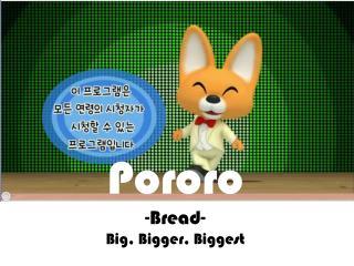 Pororo -Bread- Big, Bigger, Biggest