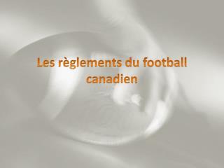 Les règlements du football canadien
