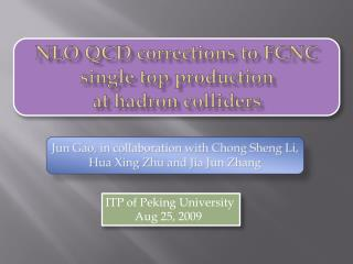 NLO QCD corrections to FCNC single top production at hadron colliders