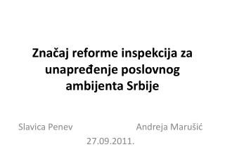 Zna čaj reforme inspekcija za unapređenje poslovnog ambijenta Srbije