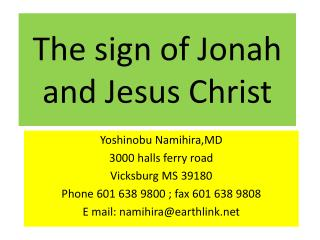 The sign of Jonah and Jesus Christ
