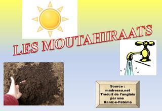 Source : madressa.net Traduit de l'anglais par une  Kaniz-e-Fatéma