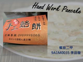 Hand Work Pancake