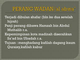 PERANG WADAN/al  abwa '