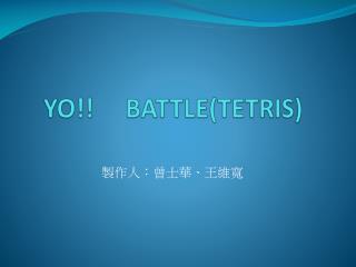 YO!!     BATTLE(TETRIS)