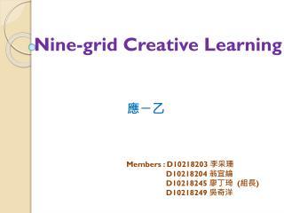 Nine-grid Creative Learning