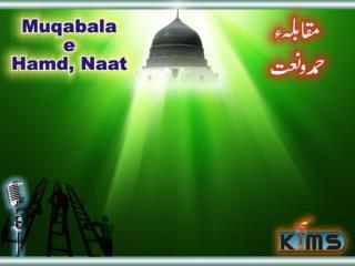 Naat Khawan
