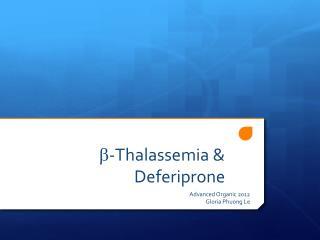 b -Thalassemia & Deferiprone