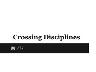 Crossing Disciplines