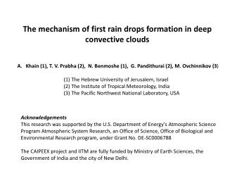 The mechanism of  first rain drops formation  in deep  convective  clouds