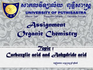 Assignment  Organic Chemistry
