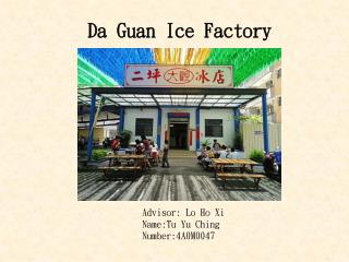Da Guan Ice Factory