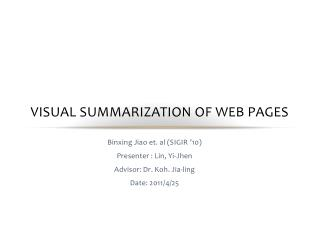 Visual Summarization of Web Pages