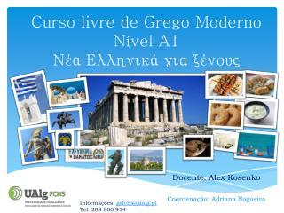 Curso livre de Grego Moderno Nível A1 Νέα Ελληνικά για ξένους