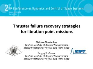 Thruster failure recovery strategies for libration point missions