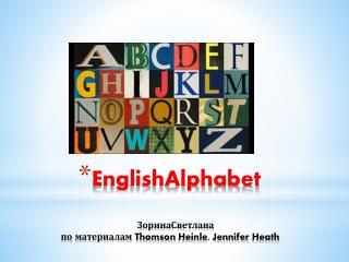 EnglishAlphabet ЗоринаСветлана по материалам  Thomson  Heinle , Jennifer Heath