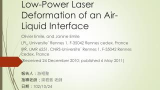 Low-Power Laser Deformation of an Air-Liquid Interface
