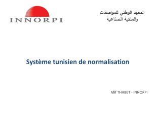 Système tunisien de normalisation
