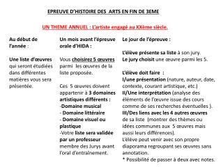 EPREUVE D'HISTOIRE DES  ARTS EN FIN DE 3EME