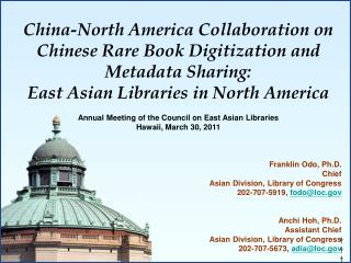 China-North America Collaboration on Chinese Rare Book Digitization and Metadata Sharing: