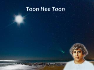 Toon Hee Toon