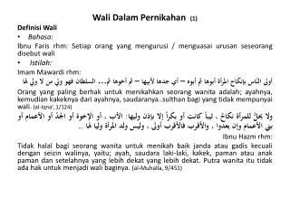 Wali Dalam Pernikahan (1) Definisi Wali Bahasa :