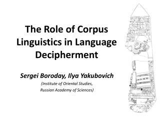 The Role of Corpus Linguistics in Language Decipherment