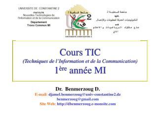 Cours  TIC (Techniques de l'Information et de la Communication) 1 ère  année  MI