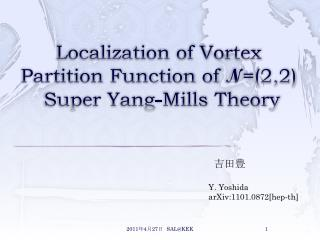 Localization of Vortex Partition  F unction of  N =(2,2)  Super Yang-Mills Theory