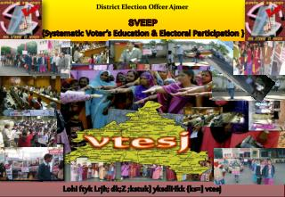SVEEP {Systematic Voter's Education & Electoral  Participation  }