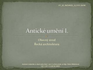 Antické umění I.