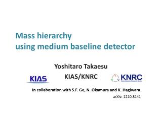 Mass hierarchy  using medium baseline detector