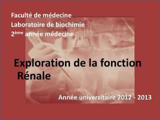 Faculté de médecine Laboratoire de biochimie 2 ème  année médecine