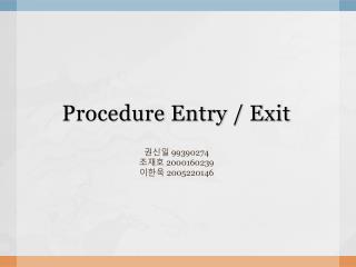 Procedure Entry / Exit