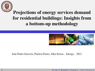Projections of energy services demand for residential buildings: Insights from