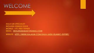 Kala Jadu Islamic Expert