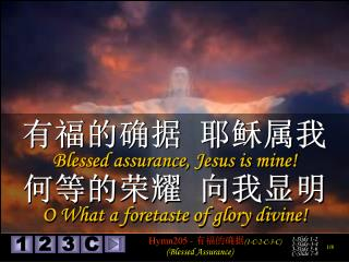 有福的确据 耶稣属我 Blessed assurance, Jesus is mine! 何等的荣耀 向我显明 O What a foretaste of glory divine!