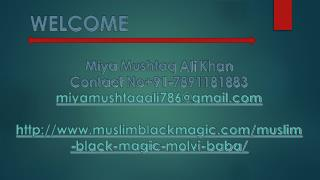 http://www.slideserve.com/astrologyforall/kala-jadu-islamic-