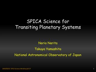 SPICA Science for Transiting Planetary Systems