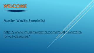 Muslim Wazifa for All Diseases