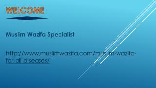 Muslim Wazifa for All Diseases