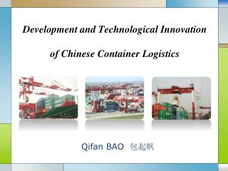 Development and  Technological Innovation  of Chinese Container Logistics