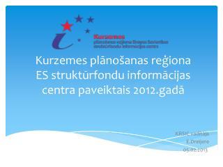Kurzemes plānošanas reģiona ES struktūrfondu informācijas centra paveiktais 2012.gadā