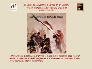 """SCUOLA SECONDARIA STATALE  DI  1° GRADO """" VITTORINO DA FELTRE""""  REGGIO CALABRIA"""
