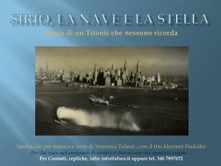 Sirio, la Nave e la Stella