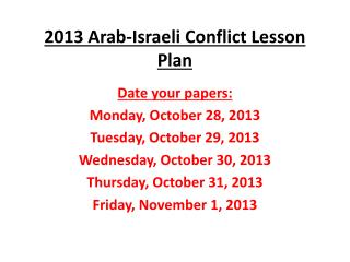 2013 Arab-Israeli Conflict Lesson Plan